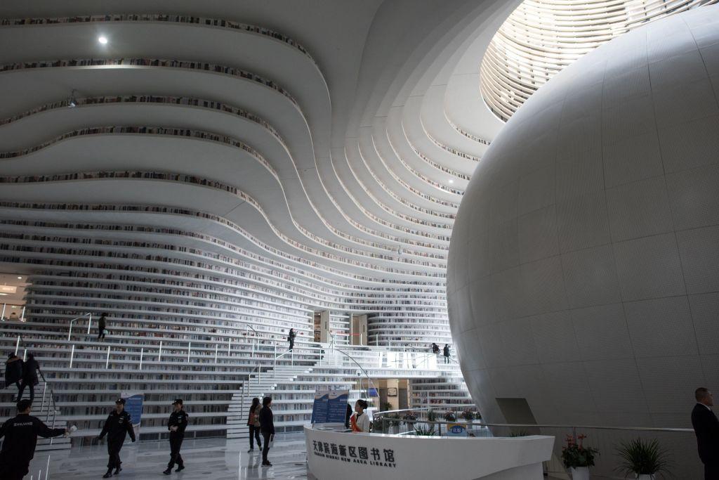 Cina-Biblioteca-2.jpg