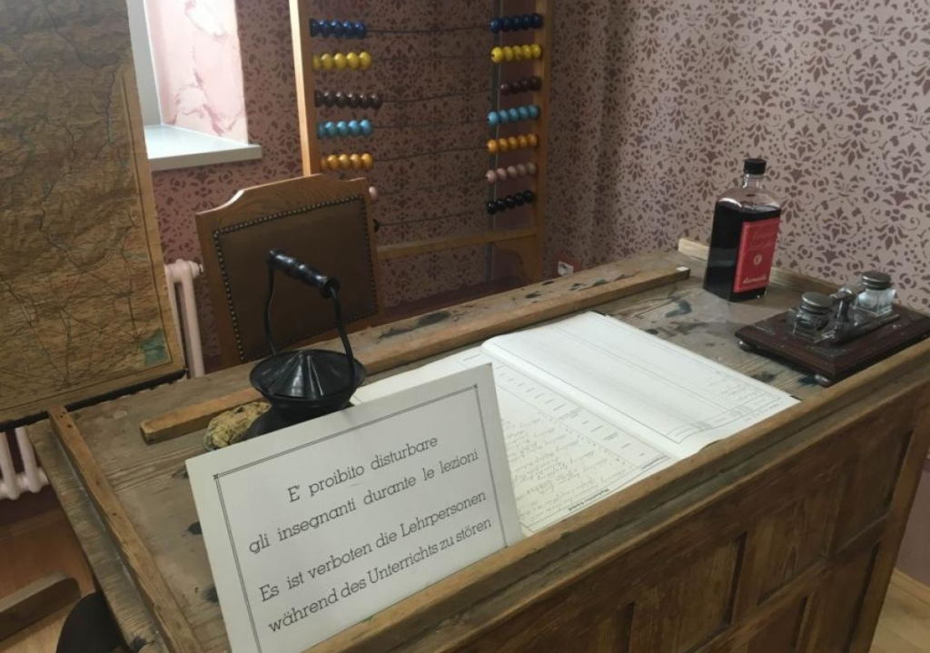 SMARTPHONE museo scuola